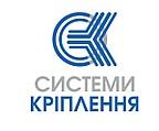 """ООО """"СИСТЕМЫ КРЕПЛЕНИЯ"""""""