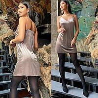 Нарядное Вечернее мини Платье на тонких бретельках бежевый велюр