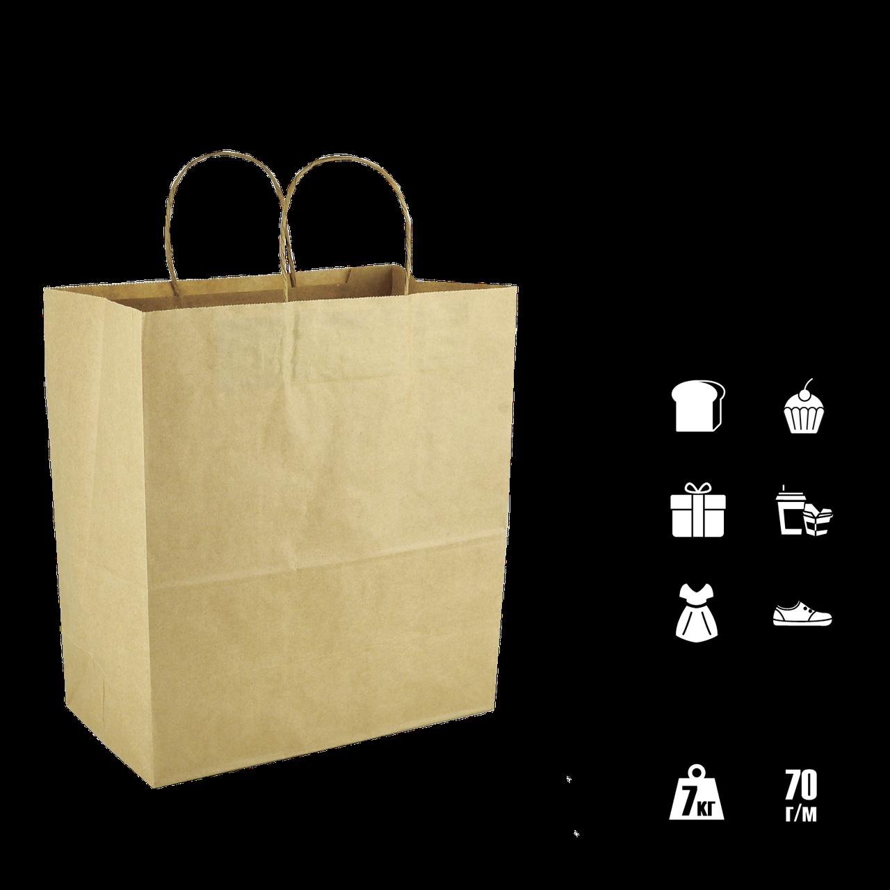 Бумажный Пакет Крафт с ручкой 305*145*350мм (Ш.Г.В) Пл 70г Нагр 7кг (688)