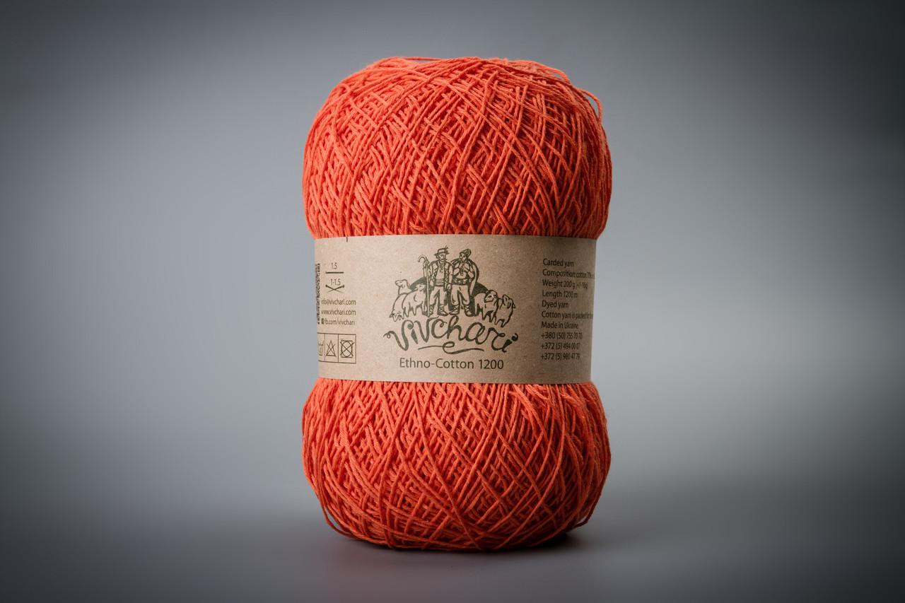 Пряжа хлопковая Vivchari Ethno-Сotton 1200, Color No.021 морковный