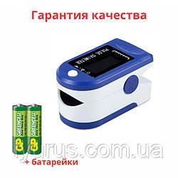 Пульсоксиметр LK87 оксиметр Pulse Oximeter Измеритель пульса и кислорода Пульсометр Оксиметр на палец