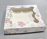 """Коробка для пряників """"Снежинка21"""" 155*155*30, фото 2"""
