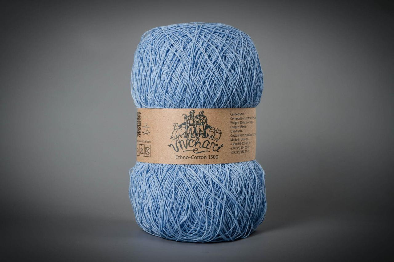 Пряжа бавовняна Vivchari Ethno-Сotton 1500, Color No.105 блакитний