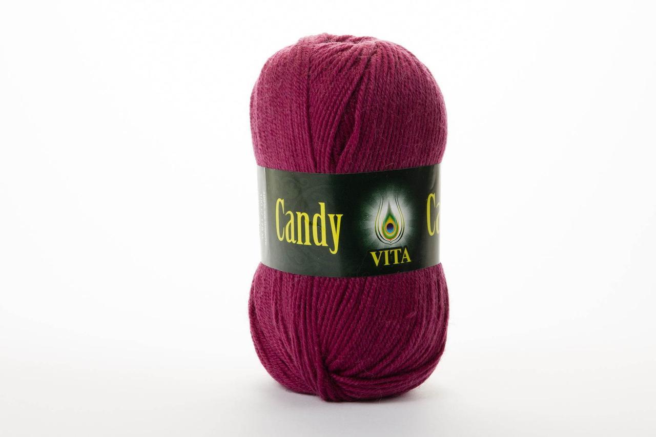 Пряжа шерстяная Vita Candy, Color No.2505 баклажан