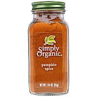 Simply Organic, Тыквенная приправа, 1,94 унции (55 г)