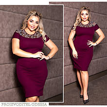 Красивое облегающее мини платье украшенное вышивкой на сетке  48-50, 52-54, 56-58
