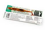 Clover - Крючок эргономический, 0.60 мм, 13 см, фото 5