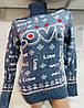 Модный шерстяной свитер LOVE Gerekli 4642 (в расцветках 42-46), фото 3