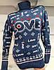 Модный шерстяной свитер LOVE Gerekli 4642 (в расцветках 42-46), фото 4