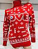 Модный шерстяной свитер LOVE Gerekli 4642 (в расцветках 42-46), фото 2