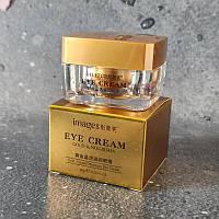 Крем от отеков и темных кругов с микрочастицами 24-каратного золота Images Gold & Nourisha Eye, 20 g