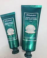 Набор кремов для рук JMsolution Marine Luminous Pearl Hand Cream
