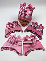 Легкая шапочка на завязках размер 38-40 1-6 месяцев Люкс Польша Весна Осень