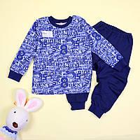 Пижама для мальчика интерлок синяя тм Katty размер 60,64