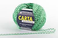 Пряжа Mondial Carta 945 зеленый