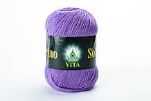 Пряжа мериносовая Vita Merino Soft, Color No.3313 сиреневый