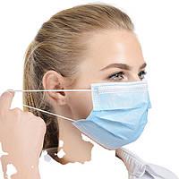 Медицинские маски 3х слойные с зажимом для носа, медична маска для лиця Vidvie 25 штук