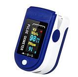 Пульсоксиметр Fingertip Pulse Oximeter |Пульсометр на палець |Оксиметром |Прилад для вимірювання кисню в крові, фото 2