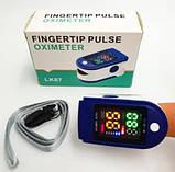 Пульсоксиметр Fingertip Pulse Oximeter |Пульсометр на палець |Оксиметром |Прилад для вимірювання кисню в крові, фото 7