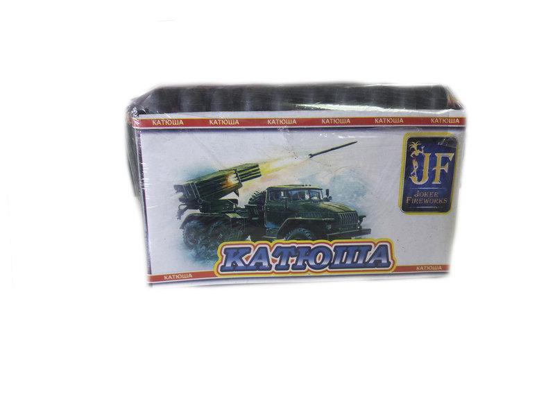 Катюша К1130 С12