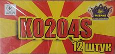 Петарда К0204S