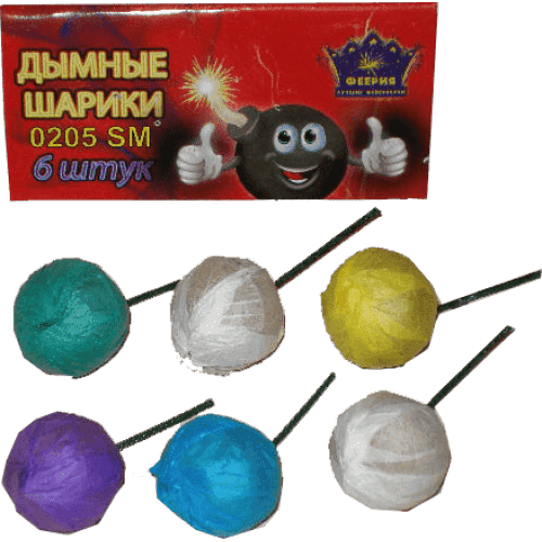 Дымные шарики Дымарики 0205SM