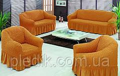 Набор чехлов Arya Burumcuk: 1 диван + 2 кресла Темно-горчичный.