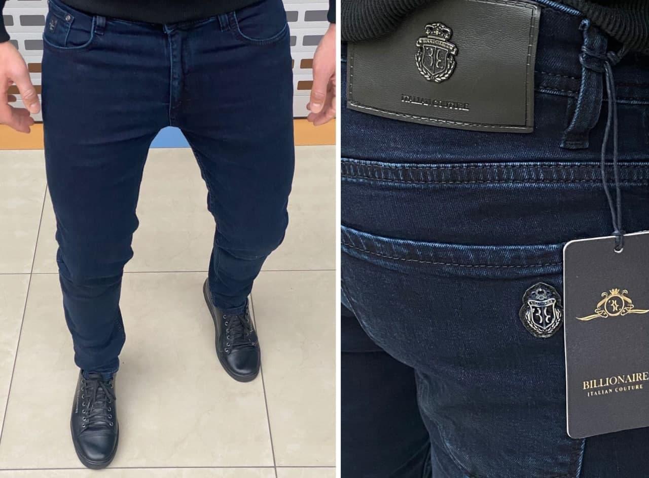 Чоловічі джинси Billionaire H1080 сині