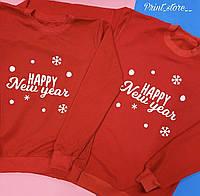 Парные новогодние свитшоты для влюбленных HAPPY NEW YEAR