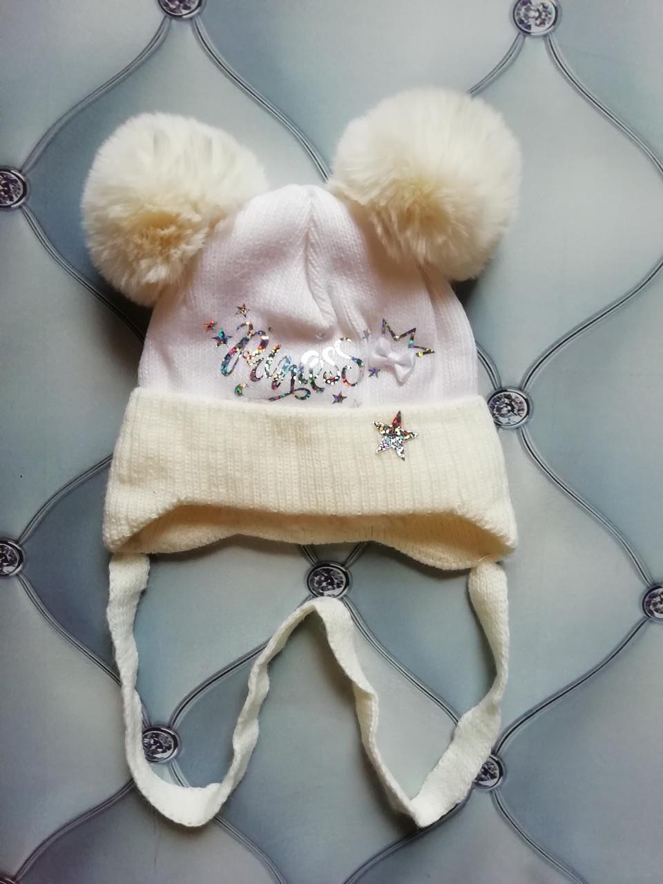 Шапка для новорожденной девочки вязаная  на махре Милая Принцеска, на завязках, р. 36-38, белая с молочным