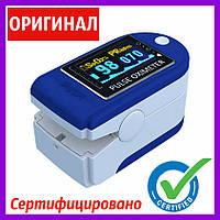 Бездротовий Пульсоксиметр Вимірювач пульсу Електронний компактний Пульсометр Медтехніка для сатурації