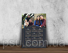 Календарь плакатный, 2 фото - 1