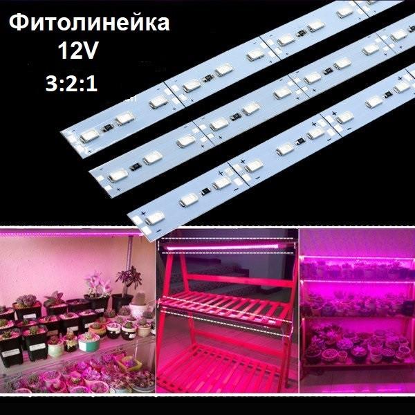 Светодиодная фитолинейка smd 5730 72led/m 12V IP20 18вт (3 белых 4000К + 2 красный + 1 синий) Gen.1