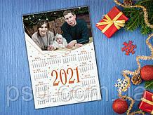 Календарь плакатный, 1 фото