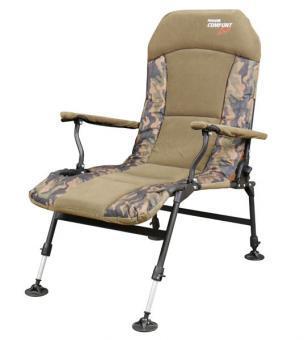 """Крісло """"Fishing ROI"""" з підлокітниками Lazy Recline-Chair HYC048-R"""