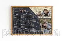Календарь плакатный, 2 фото