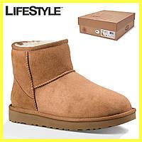 Угги женские UGG Australia, Женская зимняя обувь