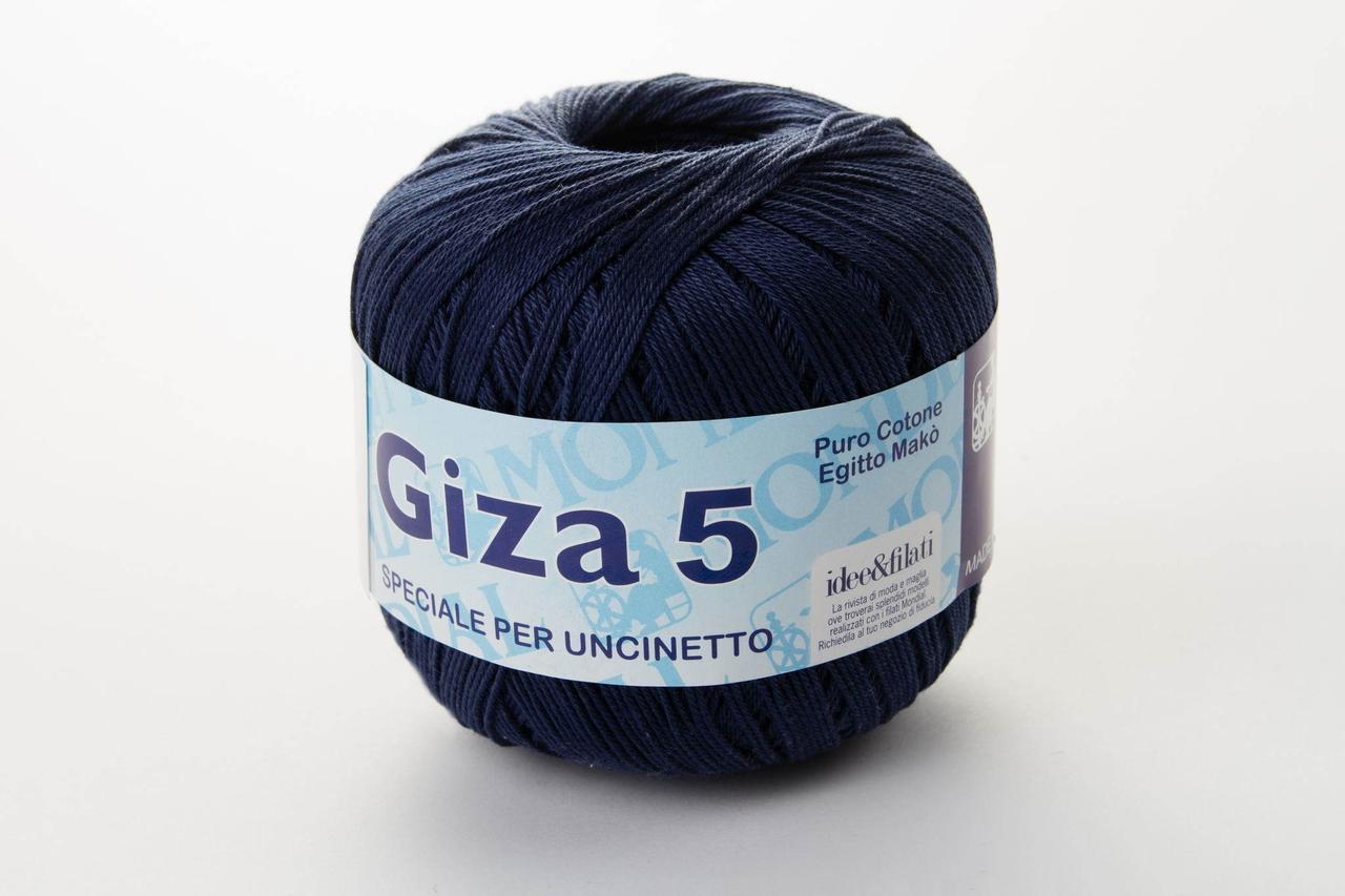 Пряжа Mondial Giza 5 0125  чернильный