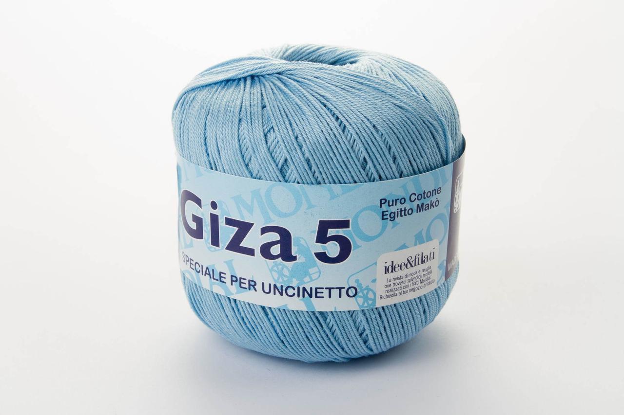 Пряжа Mondial Giza 5 0846 блакитний