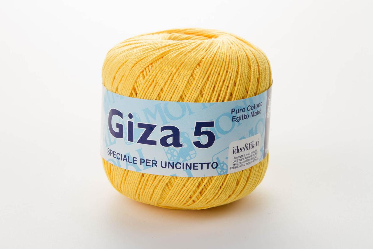 Пряжа Mondial Giza 5 0867  жёлтый