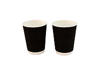 Гофрированный стакан 450 мл, черный (евростандарт) (20 шт в рукаве)