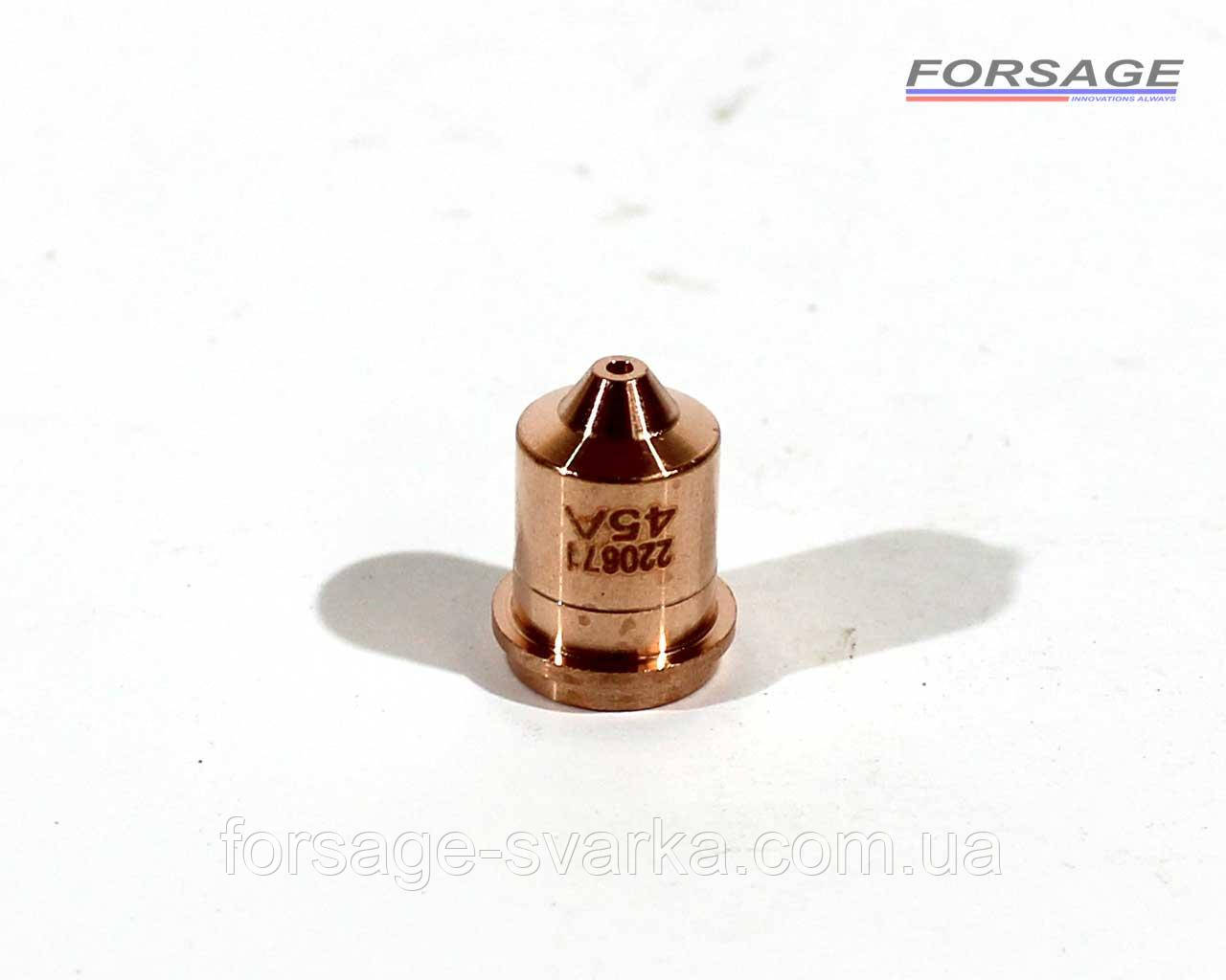 Сопло для плазмотрона Powermax 45