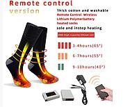 Носки с подогревом на пульту Eco-obogrev Base Remote 2200 3,7v аккумуляторные 38-55С. Тепло до 15 часов!