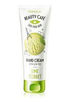 НОВИНКА! Питательный крем для рук «Лаймовый сорбет» Beauty Cafe