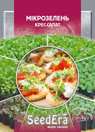 Семена микрозелени Кресс-салат 10г ТМ SeedEra, фото 2