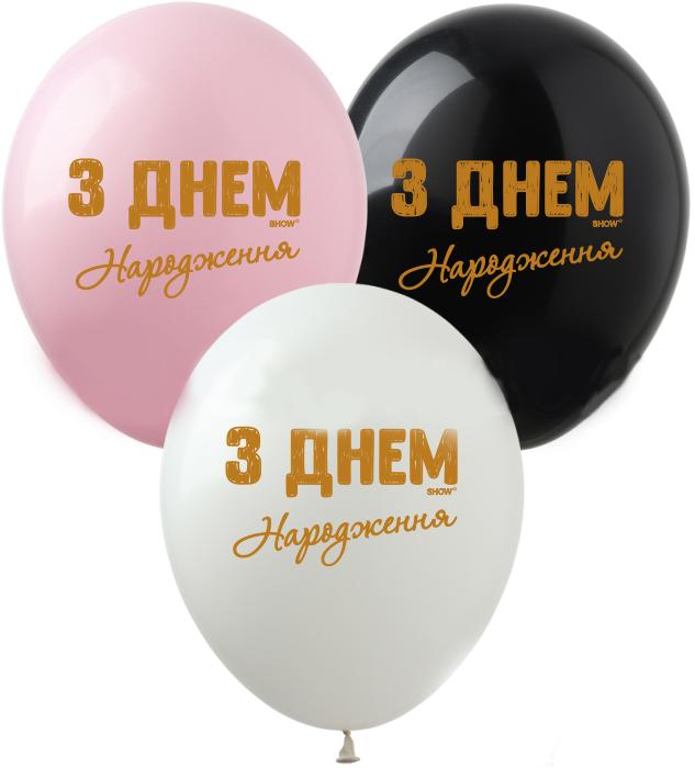 "З Днем Народження золотая краска (1 ст.) 12"" 30 см"