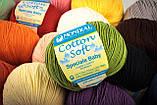 Пряжа Mondial Soft Cotton (Speciale Baby) 0901 насичений блакитний, фото 10