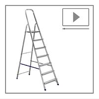 Стремянка алюминиевая односторонняя на 7 ступеней