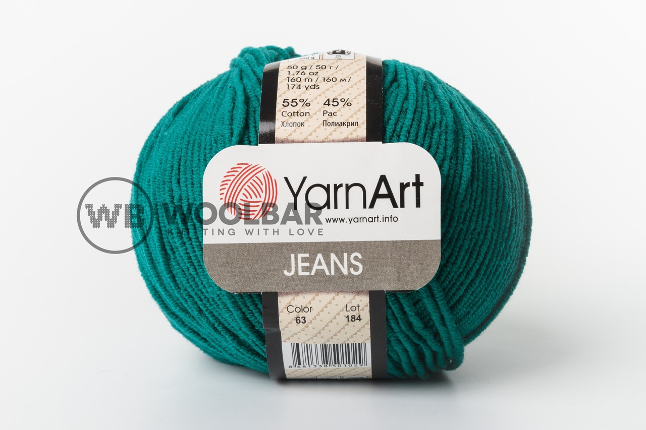 Пряжа YarnArt Jeans 63 изумруд