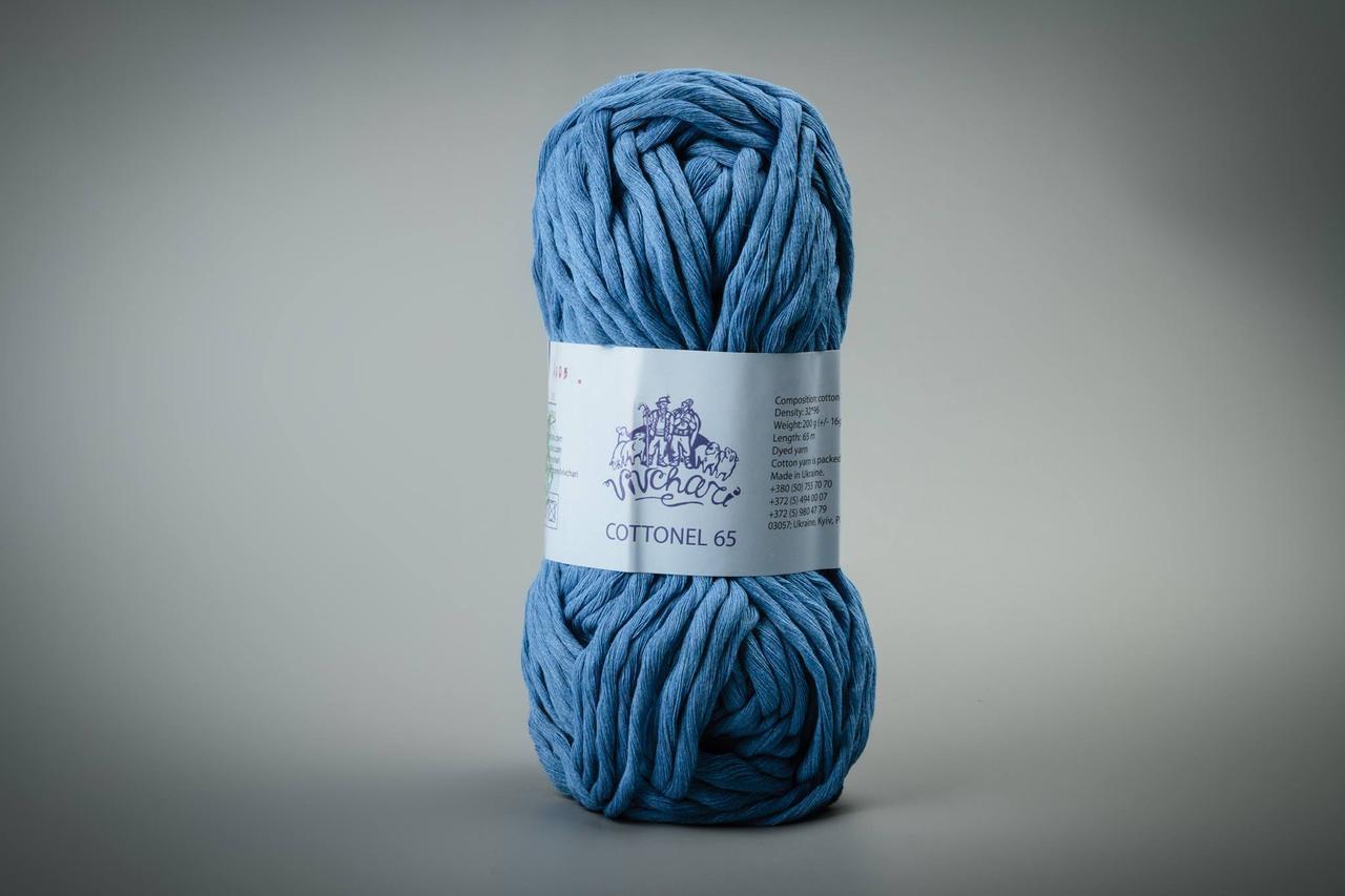 Пряжа хлопковая Vivchari Cottonel 65, Color No.3005 насыщенный голубой